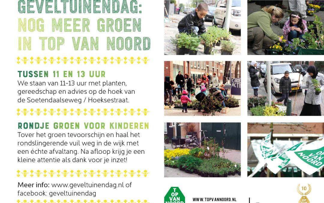Geveltuinendag Rotterdam Noord 2019